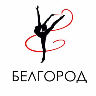 Купальники для гимнастики в Белгороде